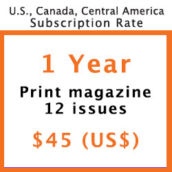 ESP-1-yr-print-US-CAN-CA