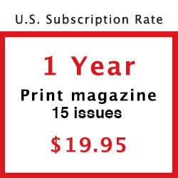 US-1-yr-print_2020