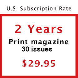 US-2-yr-print_2020